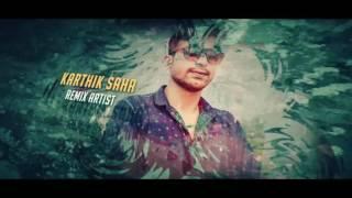 Doi Fuchka (Remix) - Karthik Saha