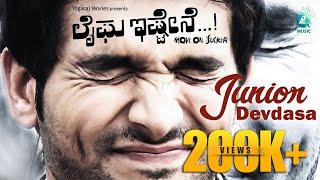 Junior Devdasa Full Kannada Video Song HD | Lifeu Ishtene Movie  |Diganth, Sindhu Lokanath, Samuktha