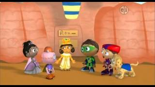 071 Super Why    Naila and the Magic Map