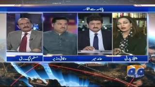 Capital Talk - 25 July 2017 uploaded on 26 day(s) ago 6453 views