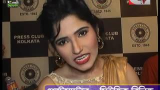 Postmaster 2016   Sanchari Tv