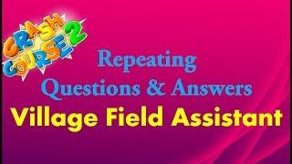 Kerala PSC l LGS / Village Field Assistant  l Repeating Questions & Answers - 2  l Exam Focus