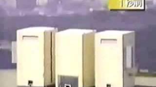 Japanese toilet prank - WELOL.ORG