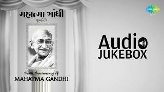 Tribute to Mahatma Gandhi | Top Gujarati Songs | Audio Songs