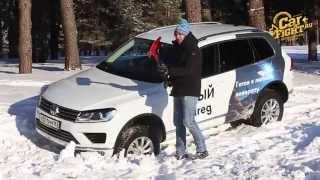 Тест-драйв VW Touareg 2015. Новый или нет?