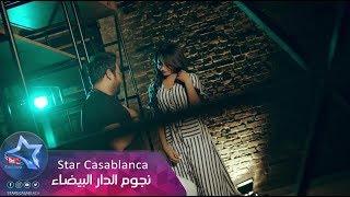 علي الغالي - ابوس البخت (حصرياً) | 2018 | (Ali Al Ghali - Abus Al Bakht (Exclusive