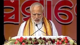 PM inaugurates farmers' conference in Odisha