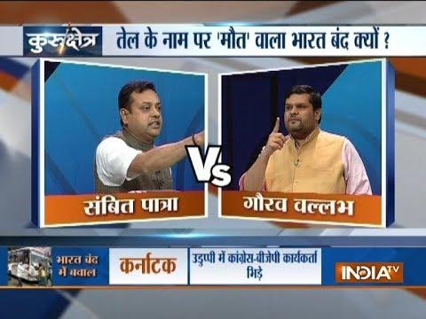 Xxx Mp4 Kurukshetra Sept 10 Oppn Took To Violence To Make Bharat Bandh A Success Says BJP 3gp Sex