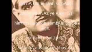 K.L.Saigal-Karun Kya-