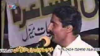 Mian Mushtaq Hussain...Punjabi Mushaira..Sargodha