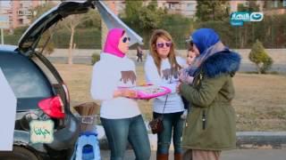 حياتنا - مي وسيمون بنتين يصنعوا الحلويات ويبيعوها في الشارع على عربية ملاكي 🍩