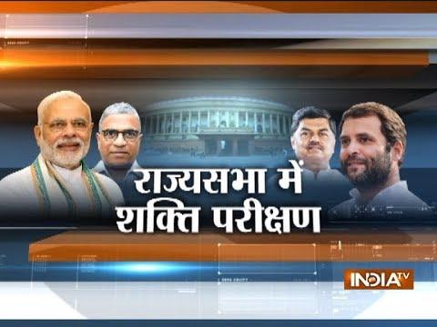 Xxx Mp4 Rajya Sabha Dy Chairman Election It 39 S NDA 39 S Harivansh Vs Oppn 39 S Hariprasad 3gp Sex