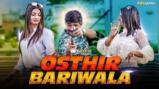 Osthir Bariwala by Mango Squad || Shamim Hasan Sarkar