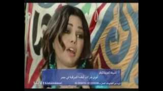 """اعلان مسلسل مولد وصحبه غايب - فيفى عبدة وهيفاء وهبى- فى رمضان """"فنكجوال"""""""