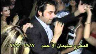 2.اغنيه سوريه جميله)(Arabca cok Guzel Sarki)مطرب العشاق نعيم الشيخ