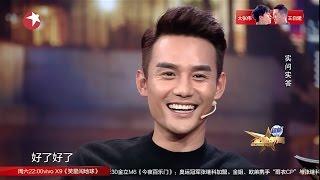 The Jin Xing Show 20161123 Wang Kai cut