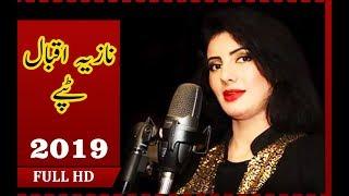 Nazia Iqbal | Pashto New Songs Tapay Tapaezi 2019 | Za Bewafa Na Yam | HD Video