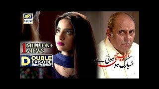 Mubarak Ho Beti Hui Hai Episode 29 & 30 - 11th October 2017 - ARY Digital Drama