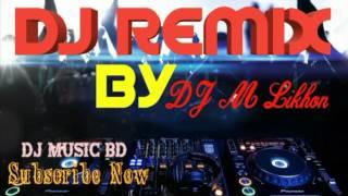 images Bangla New DJ Song 2017 Ami Mod Khabo Na Matal Dance 2017 Dj M LikhoN