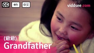 Grandfather (爷爷) - A Bittersweet Tale About Girl Who Didn't Like Grandpa's Cooking // Viddsee.com