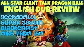 Dragon Ball Z Resurrection F English Dub Full Movie Review - All Star Talk DB