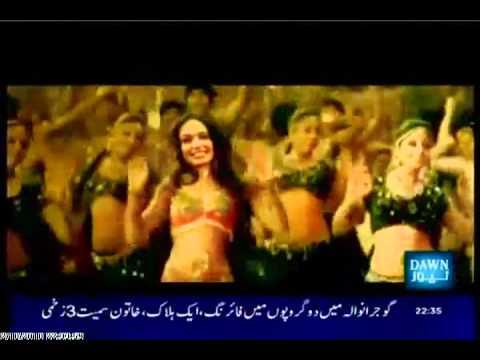 Xxx Mp4 Rehman Faceook Muna Badnam Hoa Angelina Jolie Tere Liye Mp4 3gp Sex