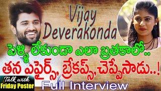 Vijay Devarakonda EXCLUSIVE INTERVIEW   Talk With Friday Poster   Celebrities Interview