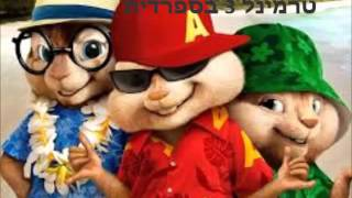 להקת הצ'יפמאנקס - טרמינל 3 בספרדית ( Donde Tu Ta )- עם מייק סטנלי