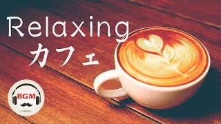 Relaxing Jazz & Bossa Nova Music - Chill Out Cafe Music For Work, Sleep, Study