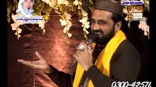 Allah Walleha de Nere Nere aa by Qari Shahid