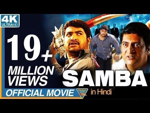 Xxx Mp4 Samba Hindi Dubbed Full Movie NTR Bhoomika Genelia D Souza Bollywood Full Movies 3gp Sex