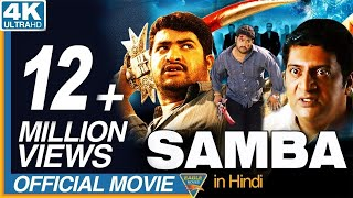 Samba Latest Hindi Dubbed Full Movie || NTR, Bhoomika, Genelia D'Souza || Bollywood Full Movies
