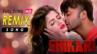 Harabo Toke Remix (Full Song) | Shikari Movie | Shakib Khan | Srabanti | Eskay Movies