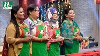 Reality Show l Super Chef 2018 | EP 23 | সুপার শেফ ২০১৮ | Healthy Dishes or Recipes