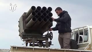 راجمات الجيش الحر تقصف مقرات ميليشيات (حزب الله)  داخل مدينة بصرى الشام (معركة تحرير بصرى)