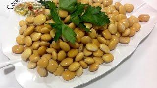 Homemade Lupini Beans