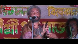 Kartik Das Baul Song Songsar -R -Songsare 2018   Bangla Folk Song 2018