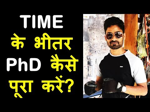 This is why PhD is not finished in time Hindi Priyank Singhvi