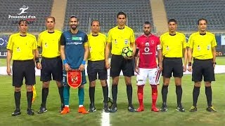ملخص مباراة إنبي vs  الأهلي | 0 - 1 الجولة الـ 29 الدوري المصري