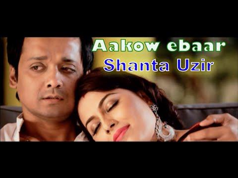 SHANTA UZIR - AKOW EBAR