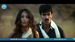 Jum Jum Maya Video Song - Vikramarkudu Movie || Ravi Teja, Anushka Shetty || M M Keeravani