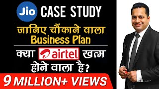 JIO का चौंकाने वाला Business Plan | A Case Study in Hindi | By Dr. Vivek Bindra