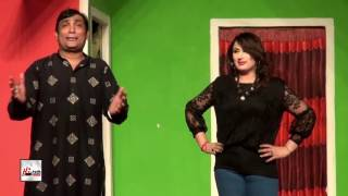 RANG BAZIAN (TRAILER) - 2016 BRAND NEW PAKISTANI COMEDY STAGE DRAMA