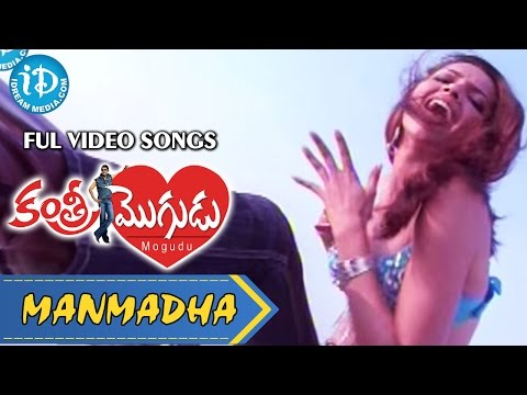 Xxx Mp4 Manmadha Video Song Deepika Padukone Kantri Mogudu Telugu Movie Upendra Daisy Bopanna 3gp Sex