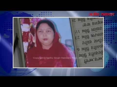 Xxx Mp4 किला रायपुर महिला की हत्या कर युवक ने डाली सोशल मीडिया पर वीडियो 3gp Sex