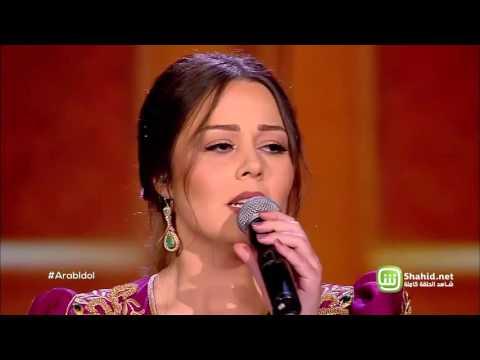 Xxx Mp4 كوثر براني – أنا في عارك يا إيما فلكلور مغربي – الحلقات المباشرة – Arab Idol 3gp Sex
