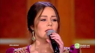 كوثر براني – أنا في عارك يا إيما - (فلكلور مغربي)– الحلقات المباشرة – Arab Idol