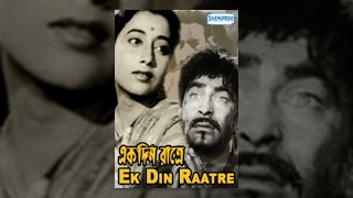 Ek Din Raatre - Popular Bangla Film