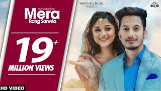Latest Punjabi Songs 2017 | Mera Rang Sanwla (Full Song) | Mohabbat Brar | White Hill Music
