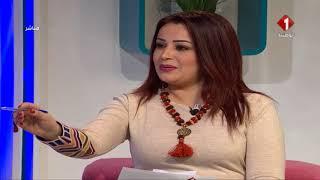 برنامج أهلا تونس ليوم 24 / 02 / 2018 - الجزء الثاني